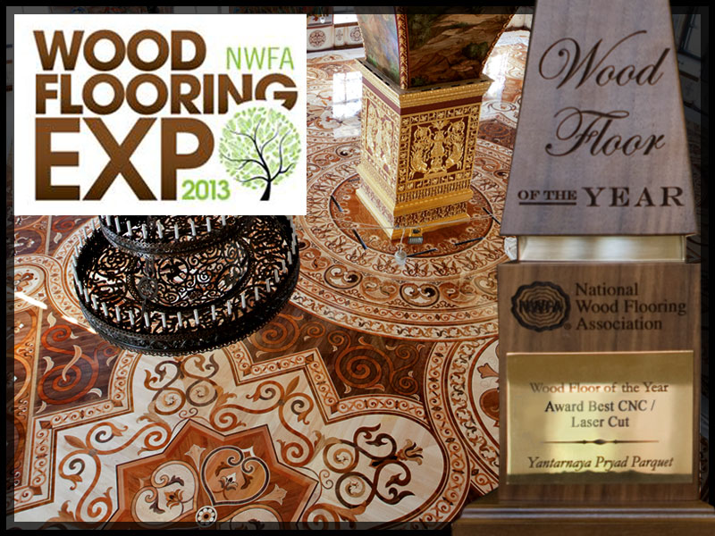 «NWFA Wood Flooring Expo 2013»