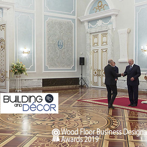 Премия Wood Floor Business Design Awards 2019